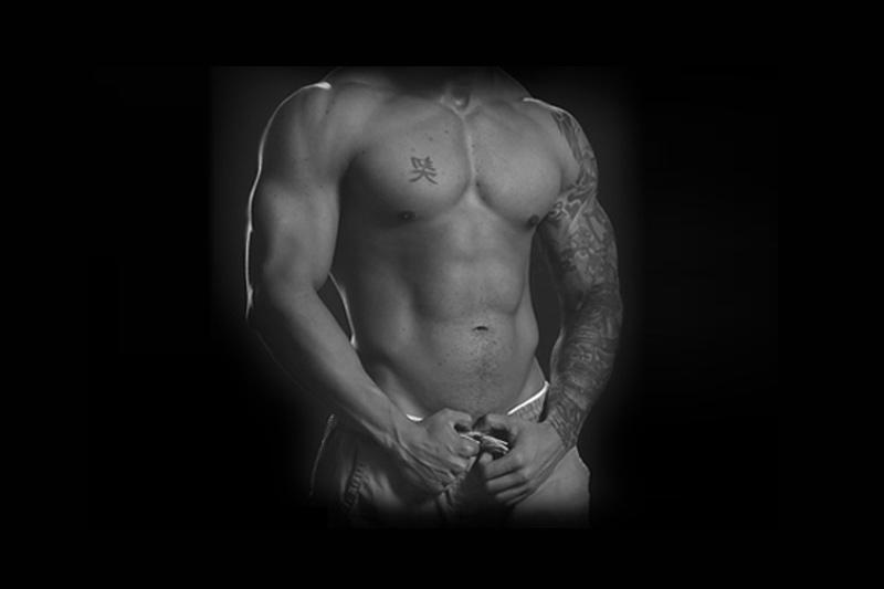 BodyTite Male Liposuction
